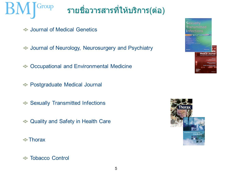 5 รายชื่อวารสารที่ให้บริการ ( ต่อ ) Tobacco Control Thorax Quality and Safety in Health Care Sexually Transmitted Infections Postgraduate Medical Jour