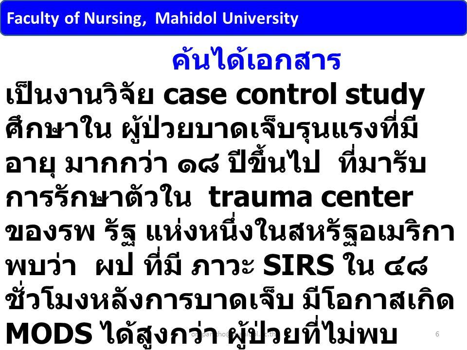 Faculty of Nursing, Mahidol University 6orapan.tho@mahidol.ac.th ค้นได้เอกสาร เป็นงานวิจัย case control study ศึกษาใน ผู้ป่วยบาดเจ็บรุนแรงที่มี อายุ ม