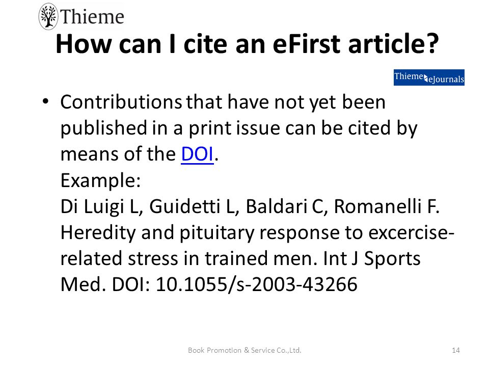 How can I cite an eFirst article.