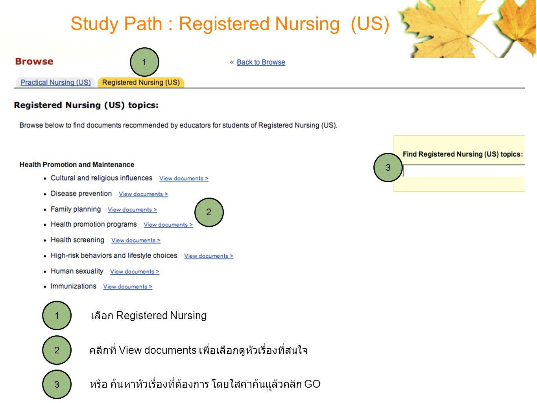 14 1 1 2 3 2 3 หรือ ค้นหาหัวเรื่องที่ต้องการ โดยใส่คำค้นแล้วคลิก GO คลิกที่ View documents เพื่อเลือกดูหัวเรื่องที่สนใจ เลือก Registered Nursing Study