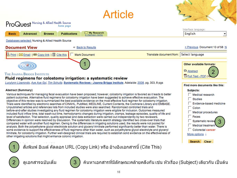 18 Article 32 1 3 2 1 ค้นหาเอกสารที่มีลักษณะคล้ายคลึงกัน เช่น หัวเรื่อง (Subject) เดียวกัน เป็นต้นดูเอกสารฉบับเต็ม สั่งพิมพ์ อีเมล์ คัดลอก URL (Copy L