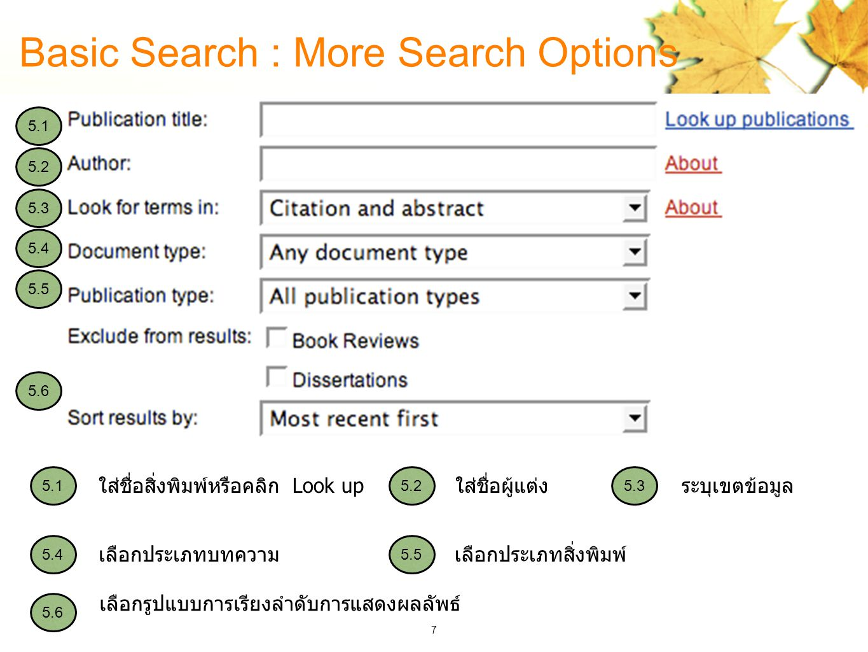 8 Advanced Search 1 4 76 5 32 7 6 5 4 3 21 คลิก Search คลิกรูปแบบการสืบค้นเพิ่ม จำกัดการสืบค้นระบุช่วงเวลาของเอกสารที่ตีพิมพ์ ระบุคำเชื่อม ระบุเขตข้อมูล ใส่คำค้น