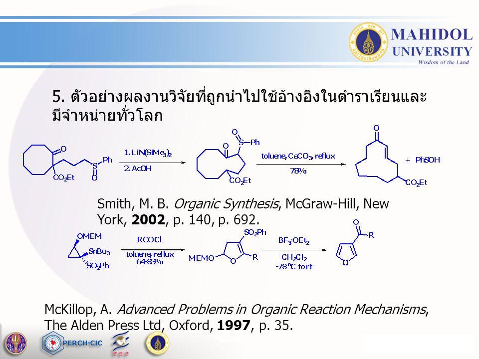 5. ตัวอย่างผลงานวิจัยที่ถูกนำไปใช้อ้างอิงในตำราเรียนและ มีจำหน่ายทั่วโลก Smith, M. B. Organic Synthesis, McGraw-Hill, New York, 2002, p. 140, p. 692.