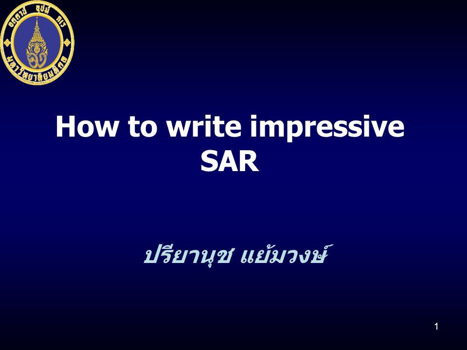 How to write impressive SAR ปรียานุช แย้มวงษ์ 1