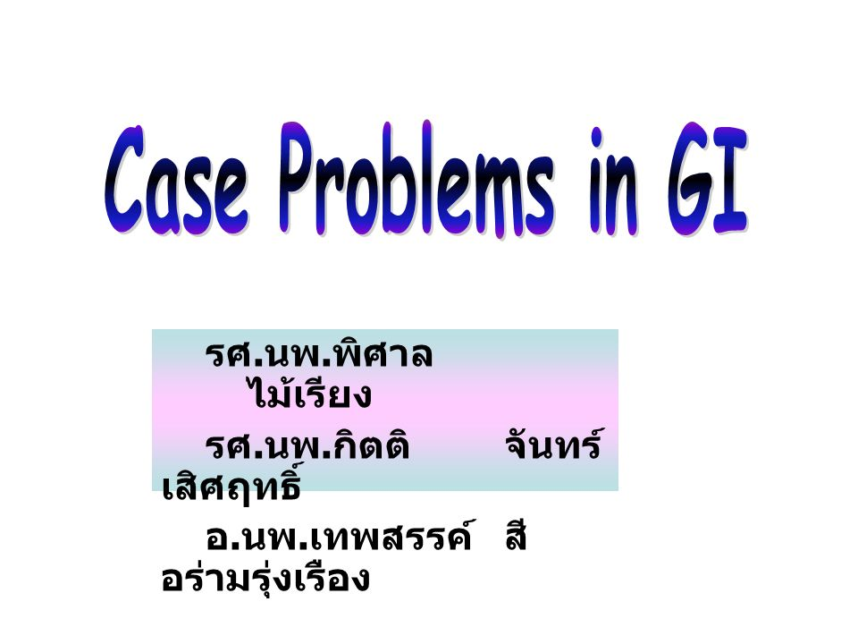 This presentation is placed on the website of Department of Medicine, KKU. http://www.med.mykku.net