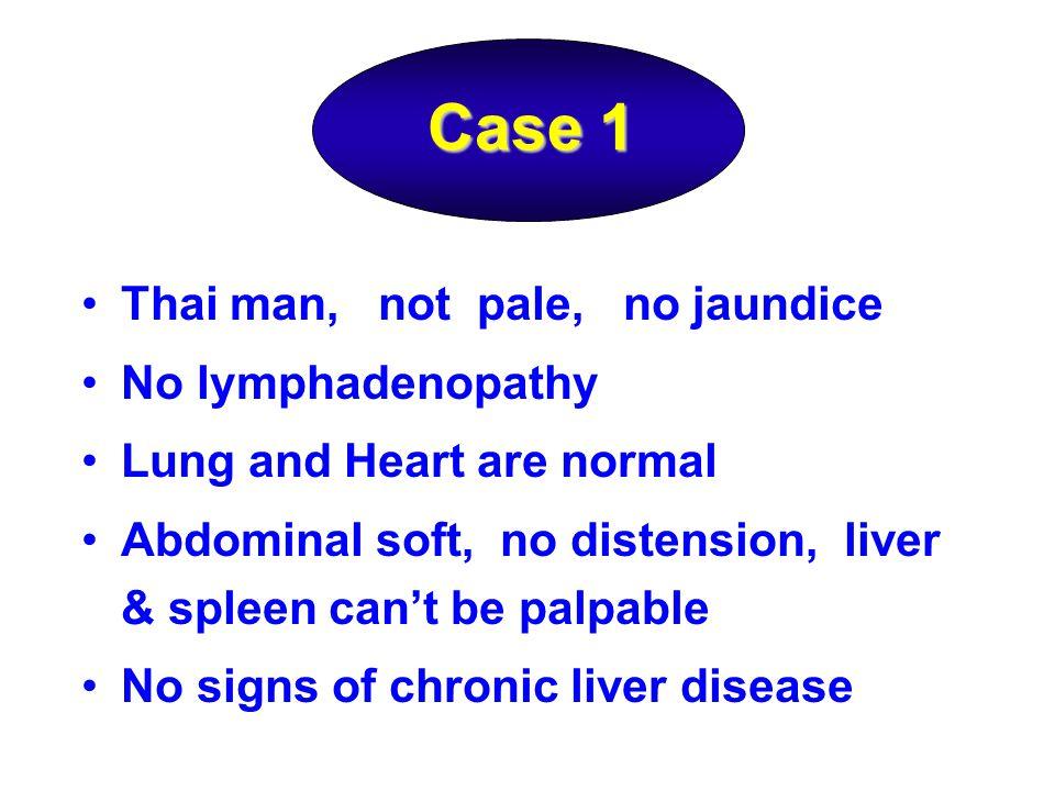 สาเหตุที่คิดถึงในผู้ป่วย รายนี้ ? Clue ในการ diagnosis?