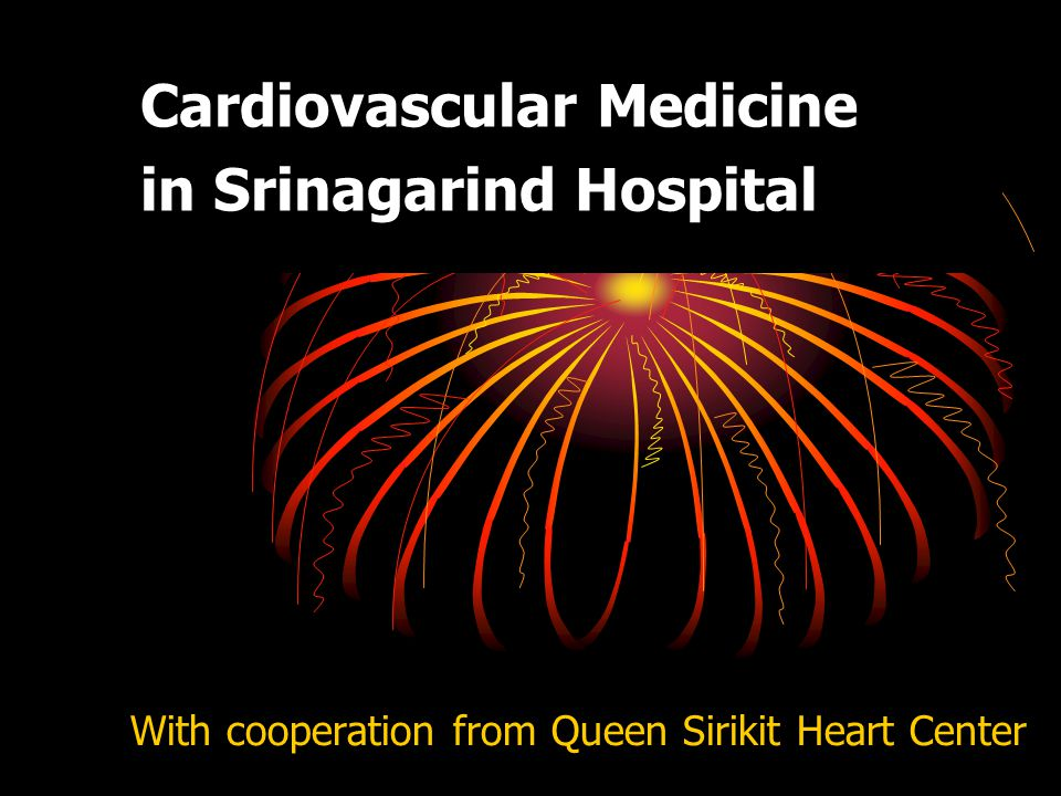Cardiovascular Medicine in Srinagarind Hospital With cooperation from Queen Sirikit Heart Center