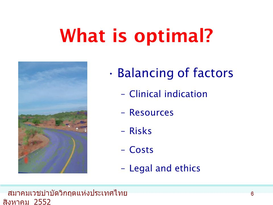 What is optimal? Balancing of factors –Clinical indication –Resources –Risks –Costs –Legal and ethics