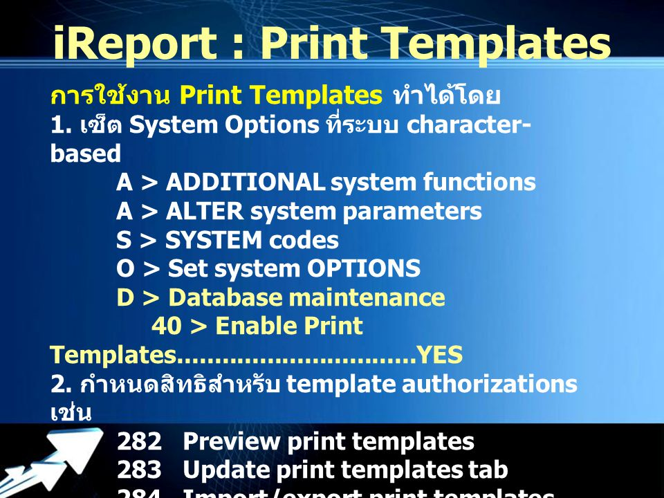 Powerpoint Templates iReport : Print Templates การใช้งาน Print Templates ทำได้โดย 1. เซ็ต System Options ที่ระบบ character- based A > ADDITIONAL syste