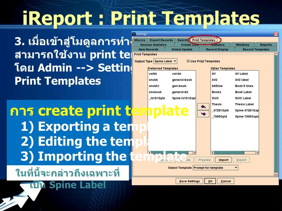 Powerpoint Templates iReport : Print Templates 3.