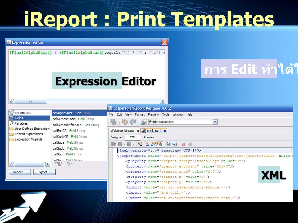 Powerpoint Templates iReport : Print Templates
