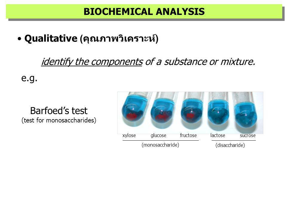 Biuret test ทดสอบสารที่มี peptide bond ในอณู ตั้งแต่ 2 bond ขึ้นไป ผลบวกคือ- สารละลายสีม่วง
