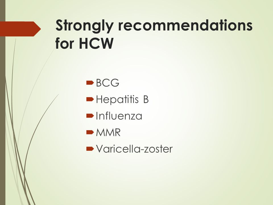 Strongly recommendations for HCW  BCG  Hepatitis B  Influenza  MMR  Varicella-zoster