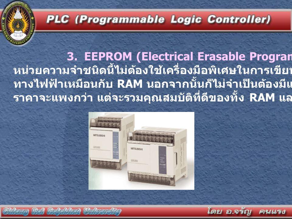 3. EEPROM (Electrical Erasable Programmable Read Only Memory) หน่วยความจำชนิดนี้ไม่ต้องใช้เครื่องมือพิเศษในการเขียนและลบโปรแกรม โดยใช้วิธีการ ทางไฟฟ้า
