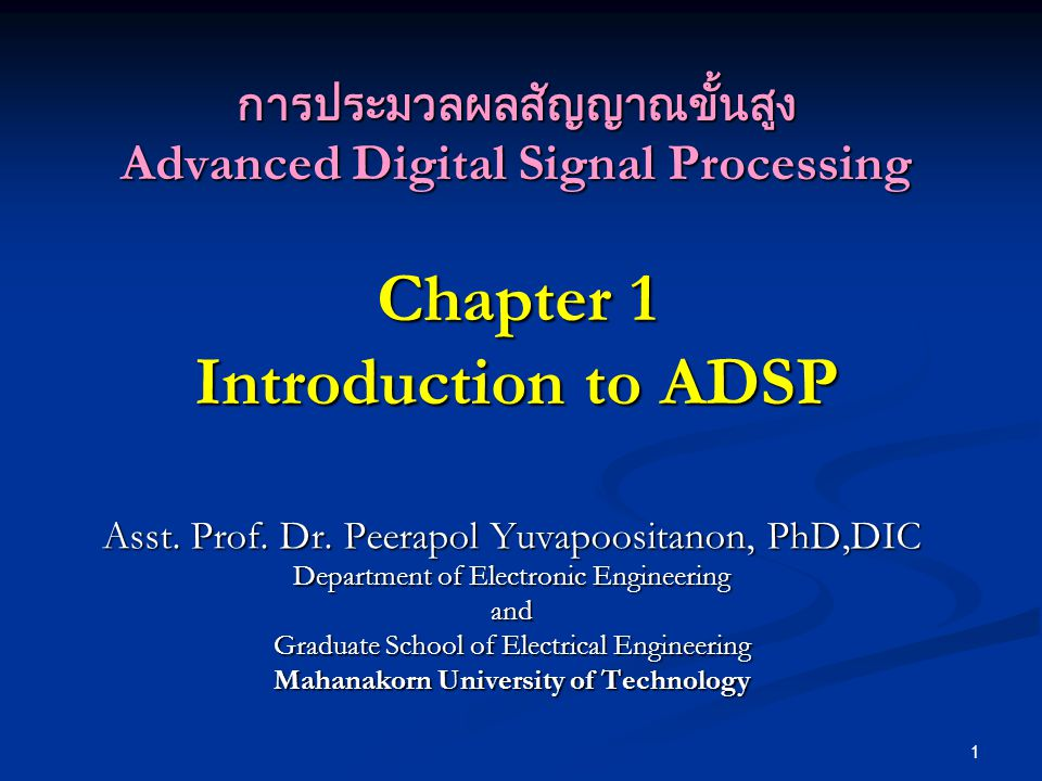 112 Advanced Digital Signal Processing P.