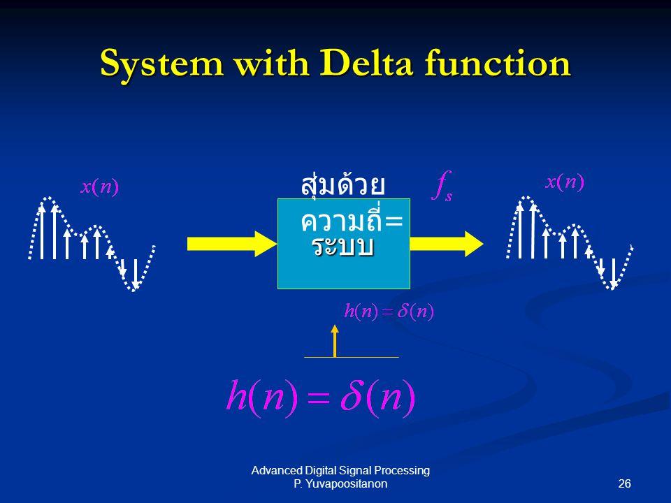 26 Advanced Digital Signal Processing P. Yuvapoositanon ระบบ System with Delta function สุ่มด้วย ความถี่ =