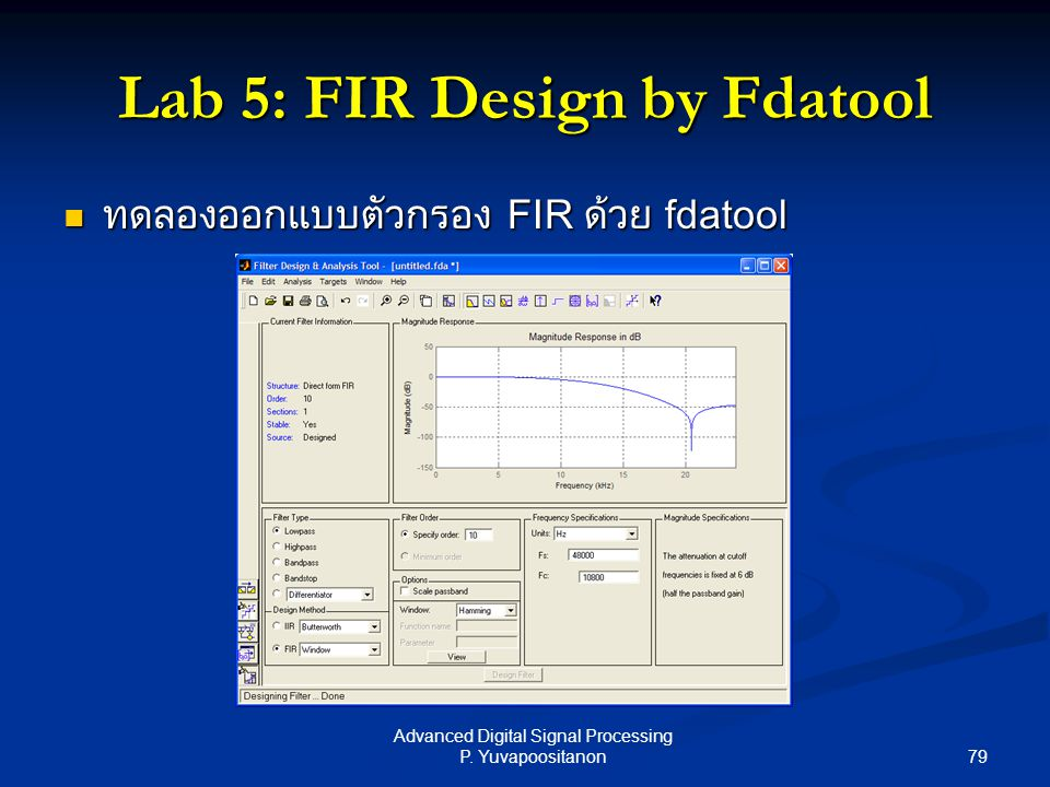 79 Advanced Digital Signal Processing P. Yuvapoositanon Lab 5: FIR Design by Fdatool ทดลองออกแบบตัวกรอง FIR ด้วย fdatool ทดลองออกแบบตัวกรอง FIR ด้วย f