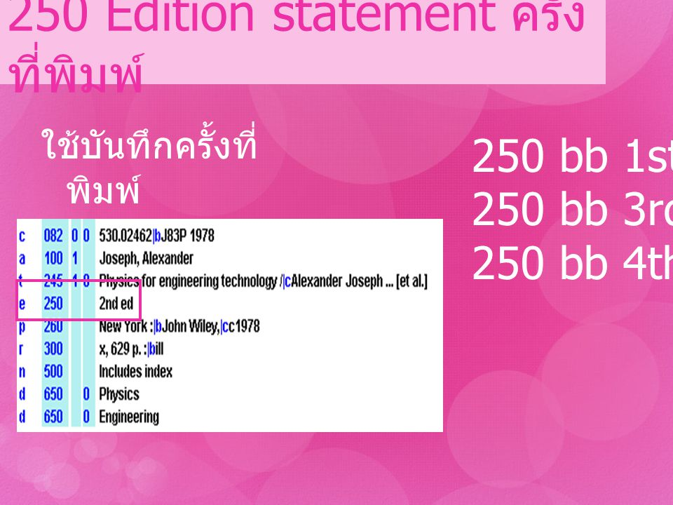 250 Edition statement ครั้ง ที่พิมพ์ ใช้บันทึกครั้งที่ พิมพ์ 250 bb 1st ed 250 bb 3rd ed 250 bb 4th ed