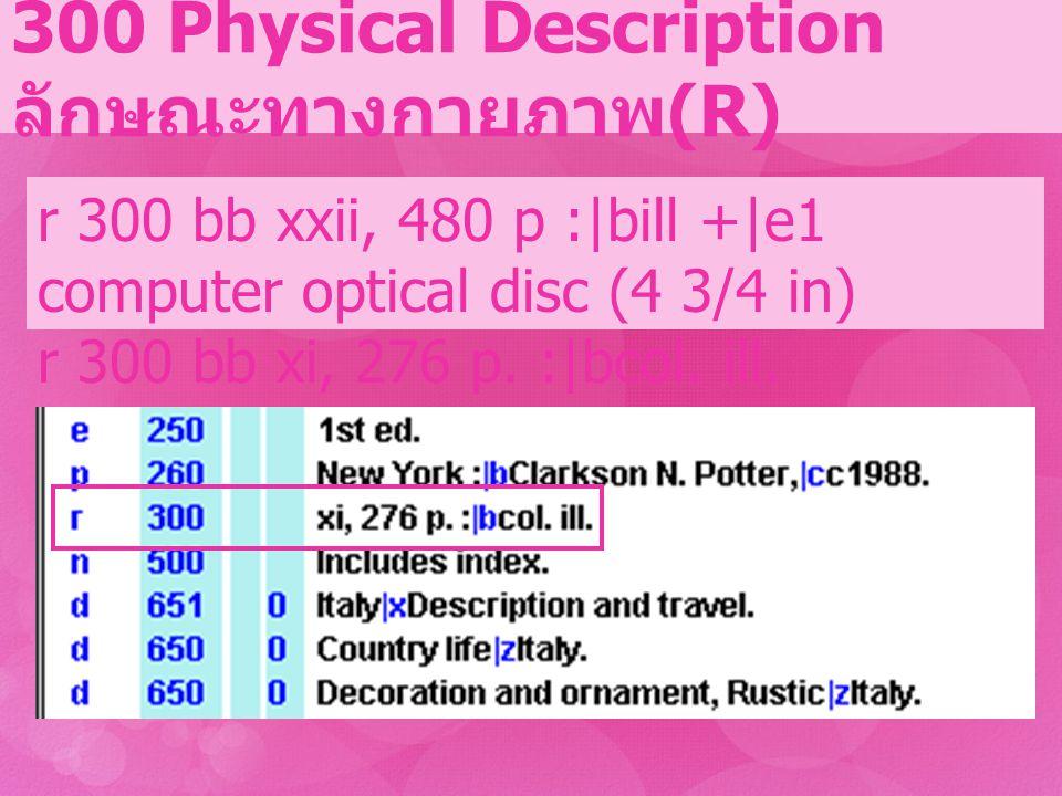 300 Physical Description ลักษณะทางกายภาพ (R) r 300 bb xxii, 480 p :|bill +|e1 computer optical disc (4 3/4 in) r 300 bb xi, 276 p. :|bcol. ill.