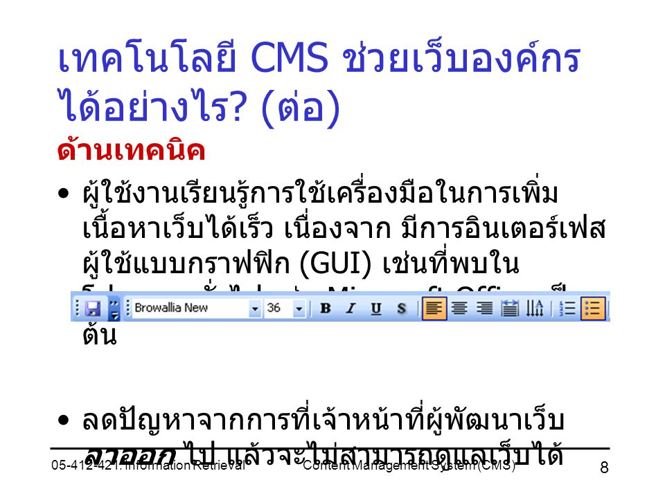 05-412-421: Information RetrievalContent Management System (CMS) 19 Introducing XAMPP (cont.) Misc.