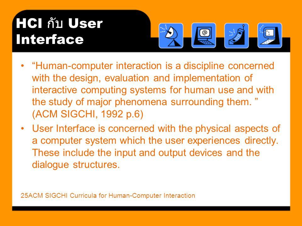 Design of a DL