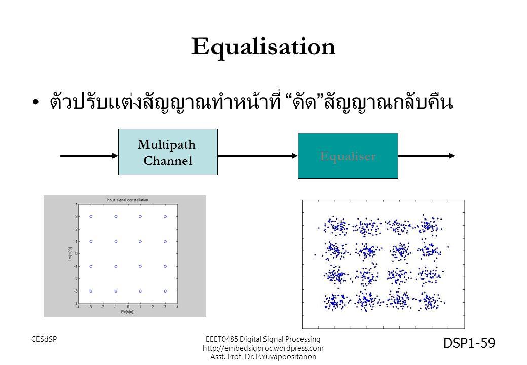 "Equalisation ตัวปรับแต่งสัญญาณทำหน้าที่ "" ดัด "" สัญญาณกลับคืน Multipath Channel Equaliser DSP1-59 CESdSPEEET0485 Digital Signal Processing http://embe"
