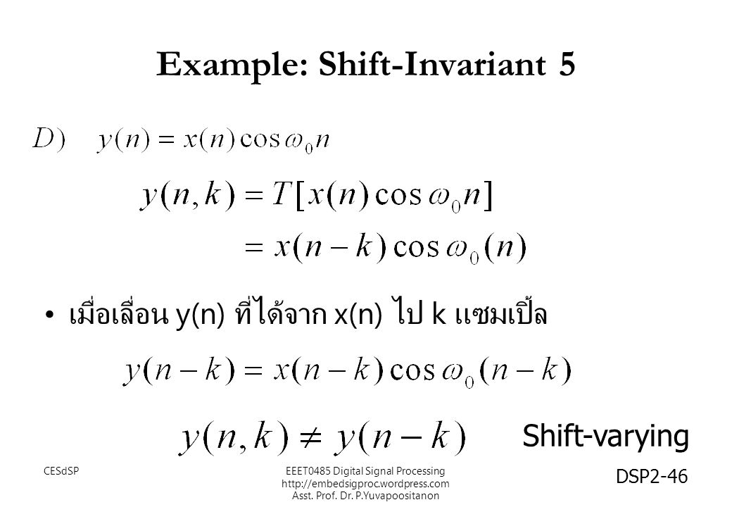 DSP2-46 Example: Shift-Invariant 5 เมื่อเลื่อน y(n) ที่ได้จาก x(n) ไป k แซมเปิ้ล Shift-varying EEET0485 Digital Signal Processing http://embedsigproc.