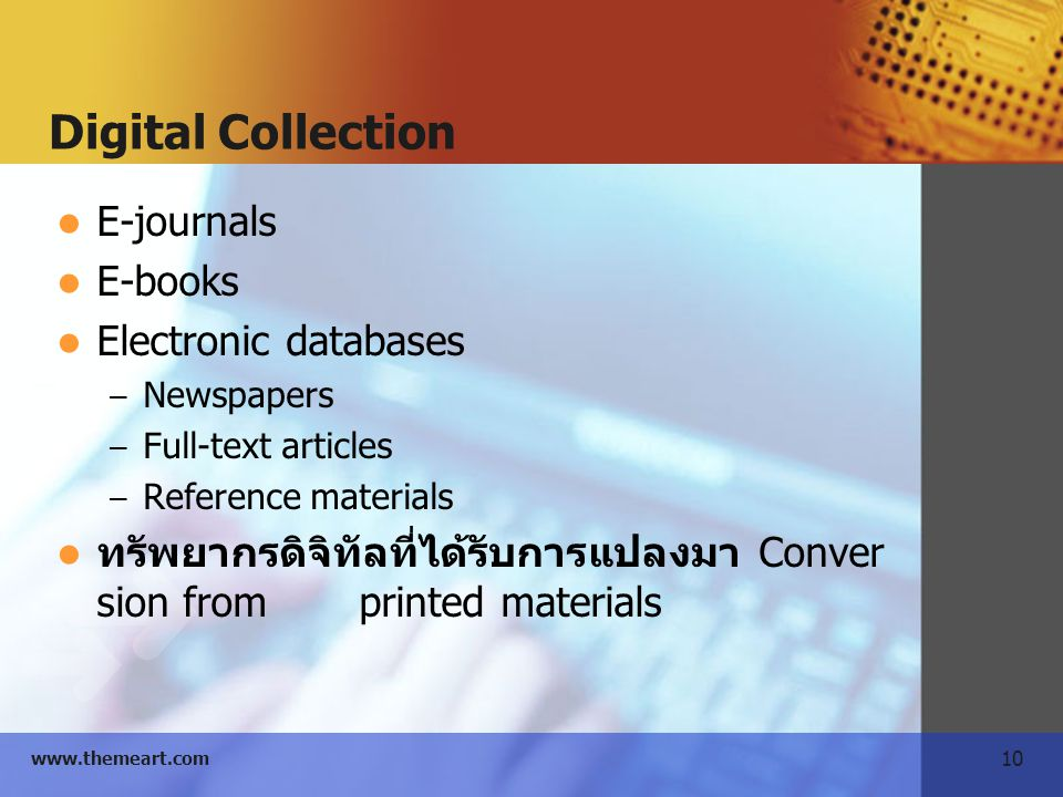 10 www.themeart.com Digital Collection E-journals E-books Electronic databases – Newspapers – Full-text articles – Reference materials ทรัพยากรดิจิทัล