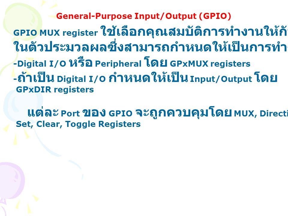 General-Purpose Input/Output (GPIO) GPIO MUX register ใช้เลือกคุณสมบัติการทำงานให้กับ PIN ในตัวประมวลผลซึ่งสามารถกำหนดให้เป็นการทำงานแบบต่างๆได้ดังนี้