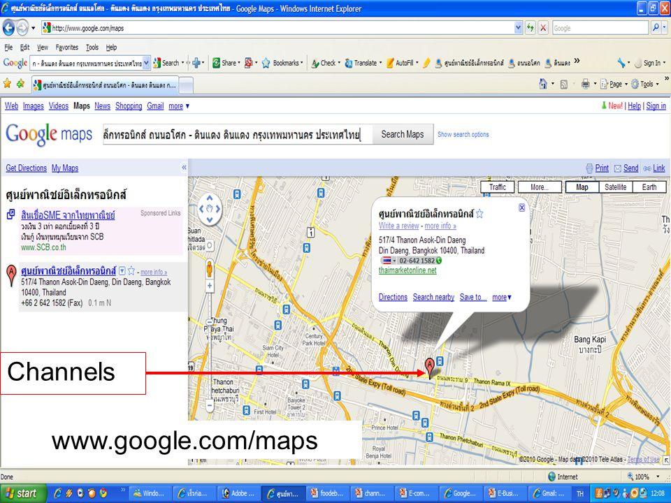 www.google.com/maps