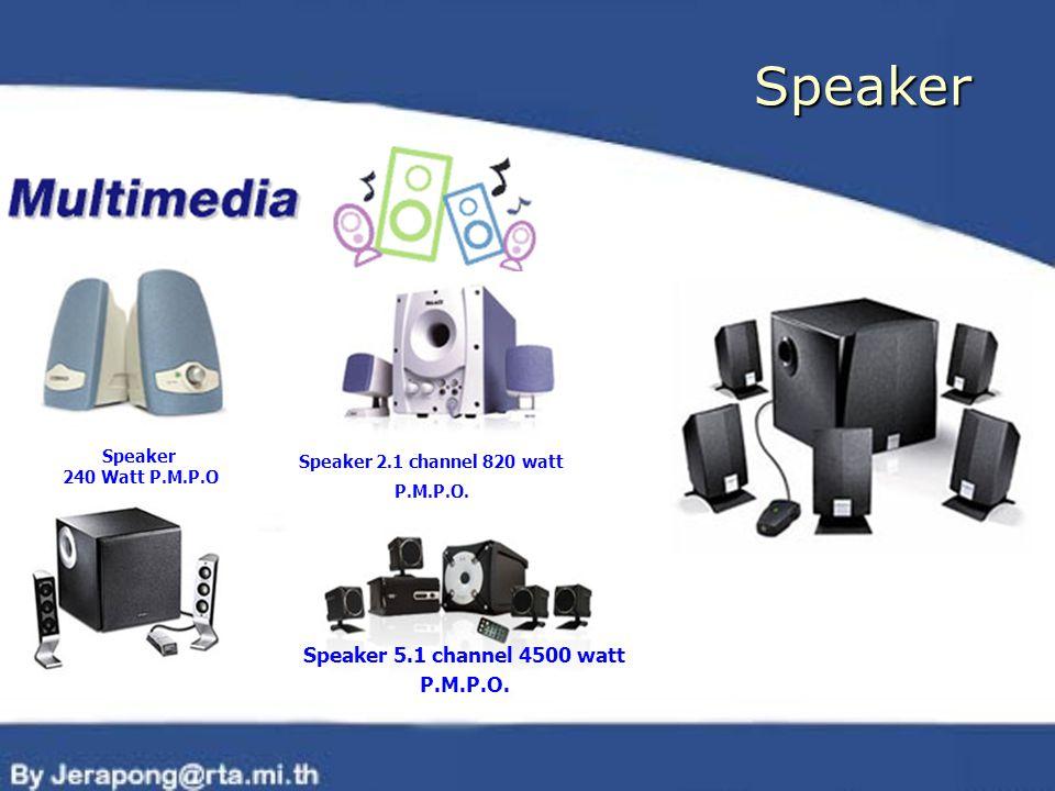 Speaker 2.1 channel 820 watt P.M.P.O.