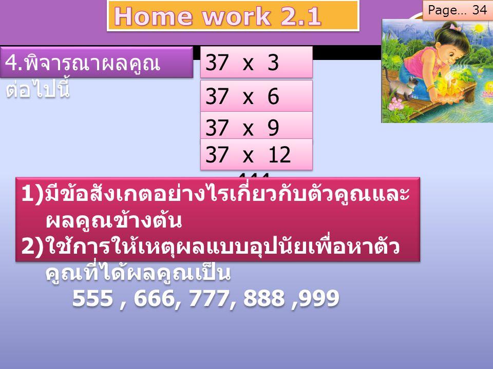 www.thmemgallery.com 4 = 6 = 2 = 3 =