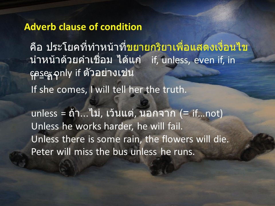 in case = ในกรณีที่ In case I forget, please remind me of my promise.