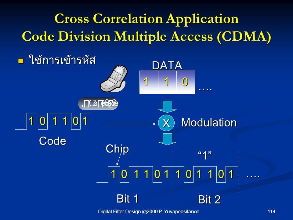 114Digital Filter Design @2009 P. Yuvapoositanon Cross Correlation Application Code Division Multiple Access (CDMA) ใช้การเข้ารหัส ใช้การเข้ารหัส 1010
