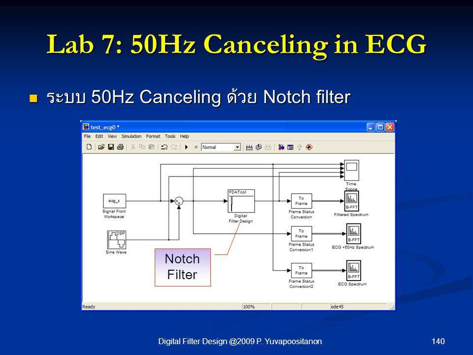 140Digital Filter Design @2009 P. Yuvapoositanon Lab 7: 50Hz Canceling in ECG ระบบ 50Hz Canceling ด้วย Notch filter ระบบ 50Hz Canceling ด้วย Notch fil