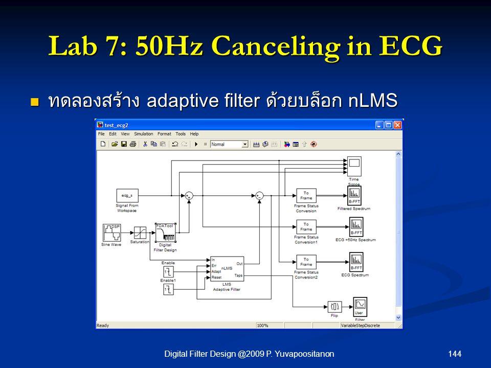 144Digital Filter Design @2009 P. Yuvapoositanon Lab 7: 50Hz Canceling in ECG ทดลองสร้าง adaptive filter ด้วยบล็อก nLMS ทดลองสร้าง adaptive filter ด้ว