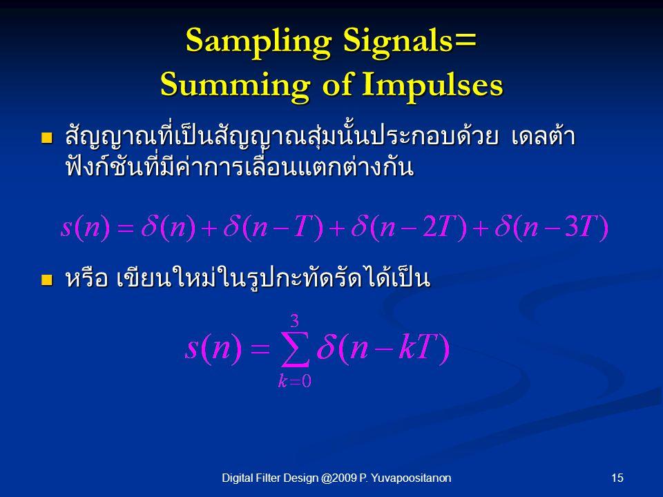 15Digital Filter Design @2009 P. Yuvapoositanon Sampling Signals= Summing of Impulses สัญญาณที่เป็นสัญญาณสุ่มนั้นประกอบด้วย เดลต้า ฟังก์ชันที่มีค่าการ