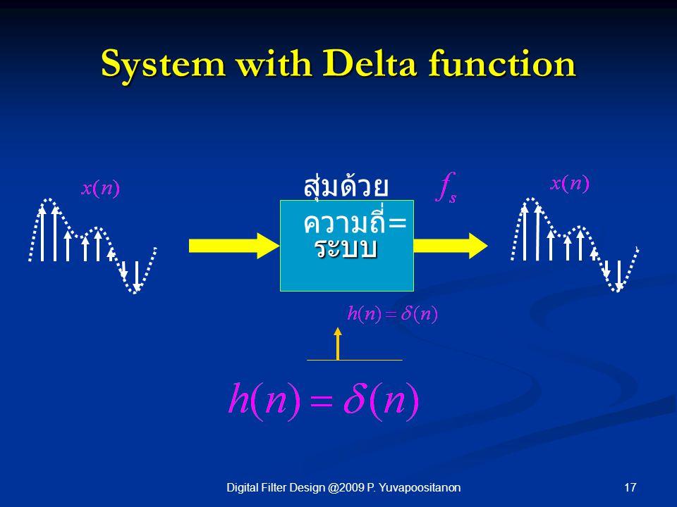 17Digital Filter Design @2009 P. Yuvapoositanon ระบบ System with Delta function สุ่มด้วย ความถี่ =