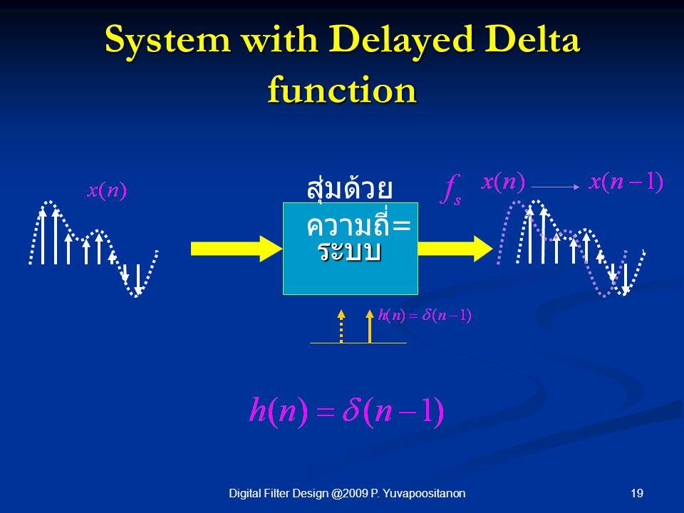 19Digital Filter Design @2009 P. Yuvapoositanon ระบบ System with Delayed Delta function สุ่มด้วย ความถี่ =