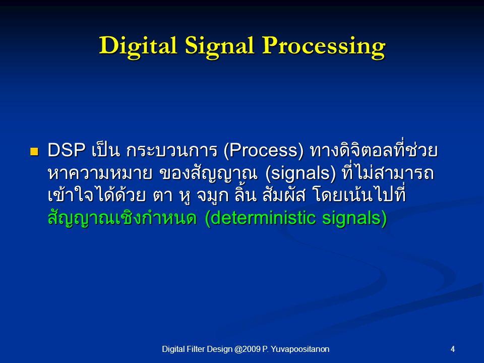 65Digital Filter Design @2009 P. Yuvapoositanon Lab 4: Filter Testing