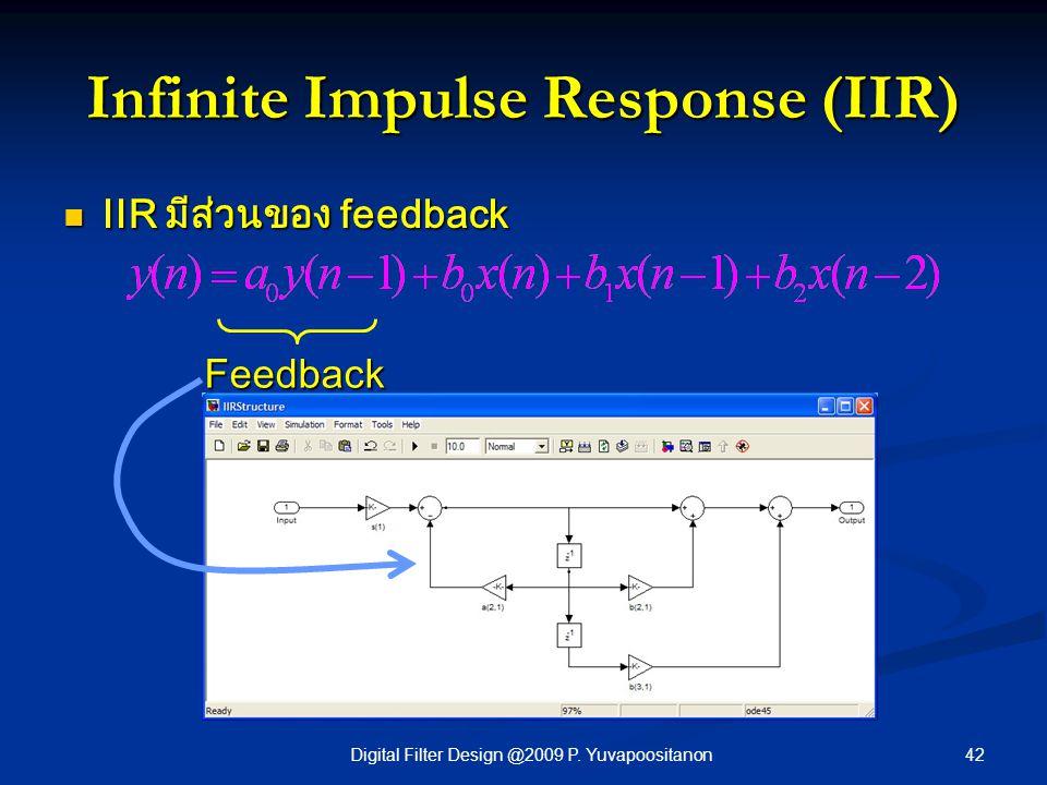 42Digital Filter Design @2009 P. Yuvapoositanon Infinite Impulse Response (IIR) IIR มีส่วนของ feedback IIR มีส่วนของ feedback Feedback