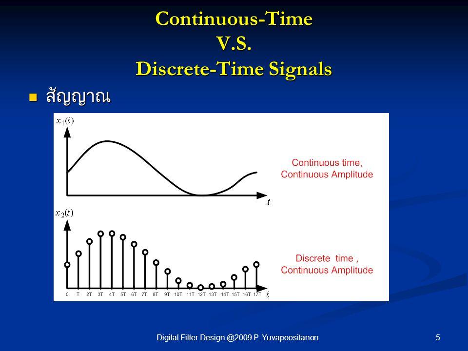 5 สัญญาณ สัญญาณ Continuous-Time V.S. Discrete-Time Signals