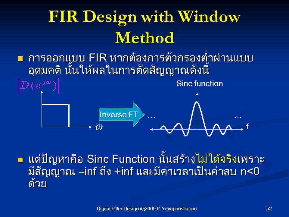 52Digital Filter Design @2009 P. Yuvapoositanon FIR Design with Window Method การออกแบบ FIR หากต้องการตัวกรองต่ำผ่านแบบ อุดมคติ นั้นให้ผลในการตัดสัญญา