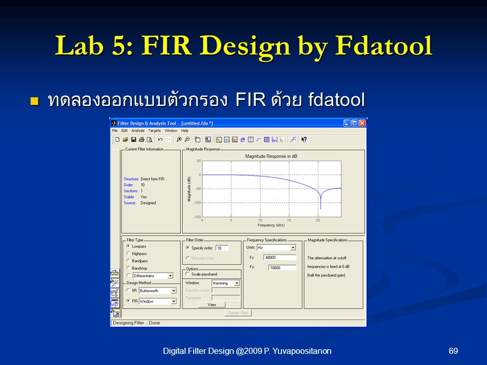 69Digital Filter Design @2009 P. Yuvapoositanon Lab 5: FIR Design by Fdatool ทดลองออกแบบตัวกรอง FIR ด้วย fdatool ทดลองออกแบบตัวกรอง FIR ด้วย fdatool