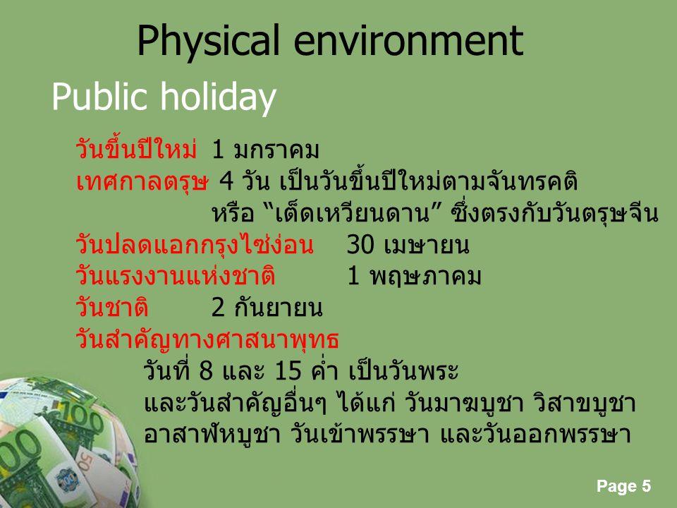 "Page 5 Powerpoint Templates Page 5 Physical environment Public holiday วันขึ้นปีใหม่ 1 มกราคม เทศกาลตรุษ 4 วัน เป็นวันขึ้นปีใหม่ตามจันทรคติ หรือ ""เต็ด"