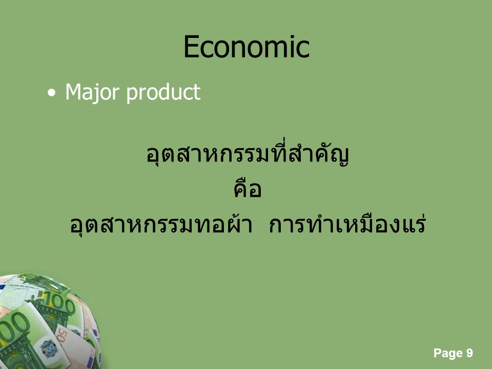 Page 9 Powerpoint Templates Page 9 Economic Major product อุตสาหกรรมที่สำคัญ คือ อุตสาหกรรมทอผ้า การทำเหมืองแร่