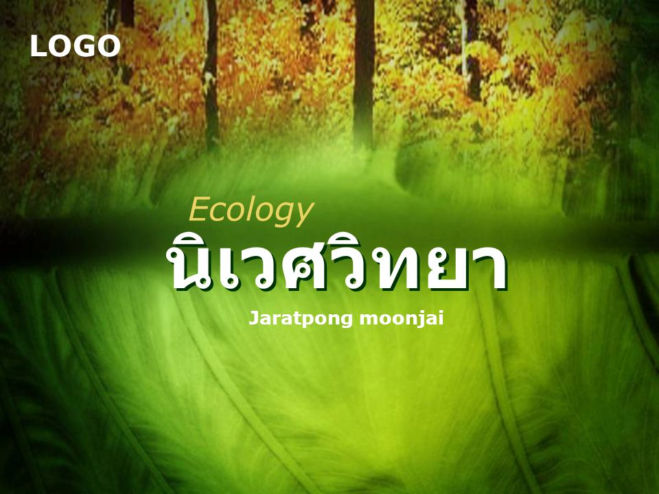 LOGO นิเวศวิทยา Jaratpong moonjai Ecology