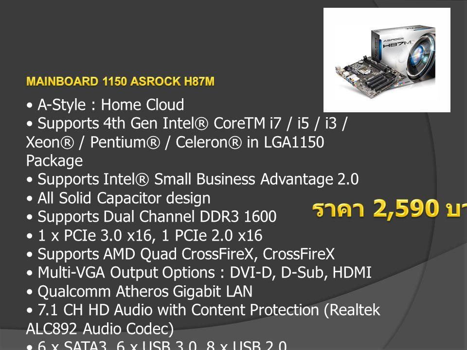 Capacity:8 GB.(HYPER-X 4 x 2 GB.) Memory Type:DDR3 SDRAM Speed Bus:2133 MHz.