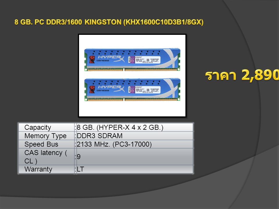 Capacity:8 GB. (HYPER-X 4 x 2 GB.) Memory Type:DDR3 SDRAM Speed Bus:2133 MHz.