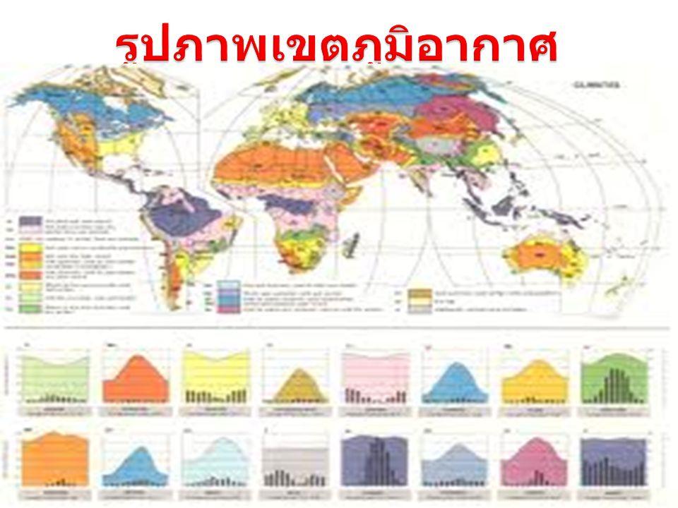 ภูมิอากาศชื้น ภูมิอากาศแบบไทกา หรือกึ่งขั้วโลก